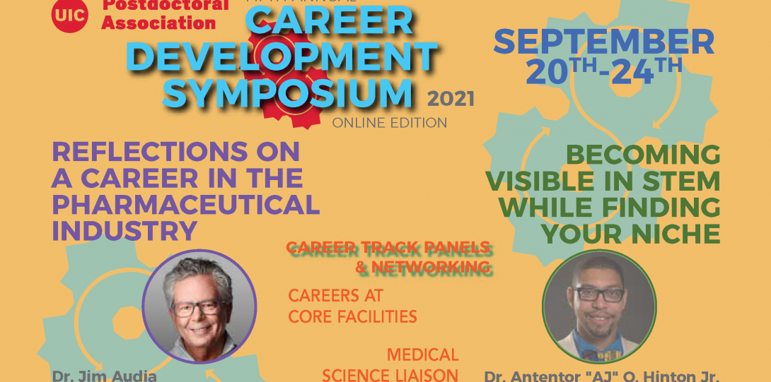 Flyer for UIC PDA Career Development Symposium